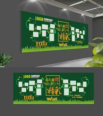 绿色职工风采照片墙