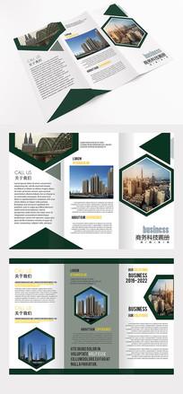 墨绿色高档企业文化宣传三折页