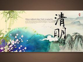 清明节中国风展板
