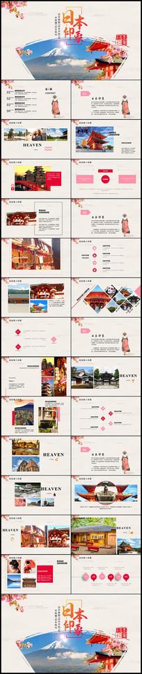 日本印象旅行旅游PPT