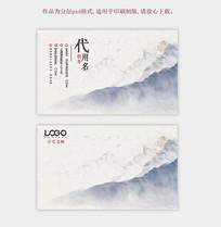 水中国风水墨山名片