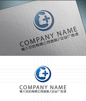 宠物医院LOGO标志设计