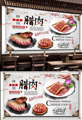 川味腊肉腊香肠美食背景墙
