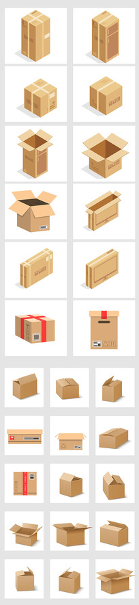 打包盒元素素材