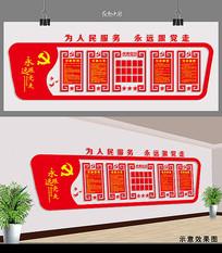 党建文化墙立体党员活动室布置