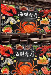 简约海鲜餐厅装饰画背景墙