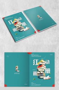 蓝色创意书籍封面