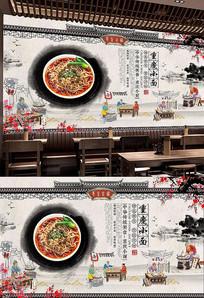 面馆中式餐厅壁画背景墙