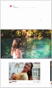 视频图片展示ae模板