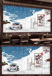 时尚创意咖啡馆咖啡店背景墙