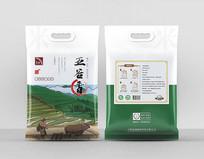 五谷香精选大米包装