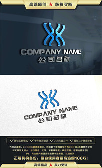 X字母标志商标LOGO设计