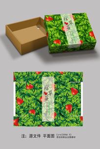 草莓包装设计