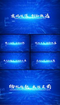 大气简洁科技标题展示AE视频模板