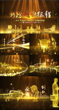 光线粒子企业宣传片头AE模板
