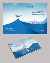 蓝色城市背景画册封面