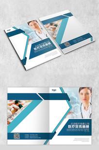 蓝色医疗简洁封面