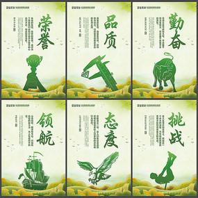 绿色企业文化展板 PSD