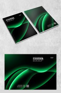 绿色光线商务封面设计