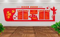 十九大党建工作制度党建文化墙