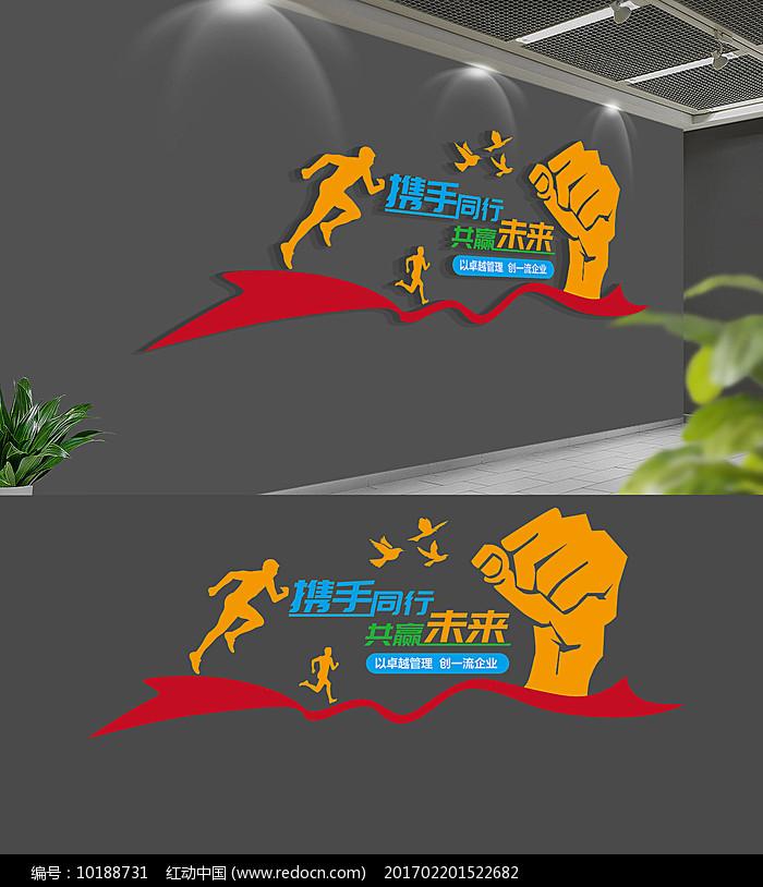 简约企业励志标语企业文化墙图片