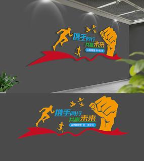 简约企业励志标语企业文化墙