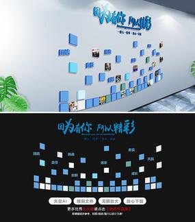 企业学校照片墙企业文化墙