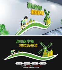 文明食堂学校饭堂文化墙