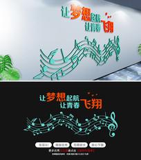 音乐室企业励志标语文化墙