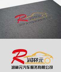 R型网约快车公司logo