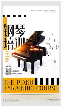 创意钢琴培训招生海报设计