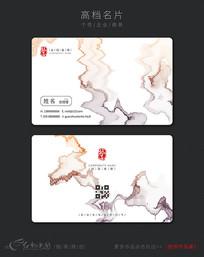 创意个性中国风房地产名片