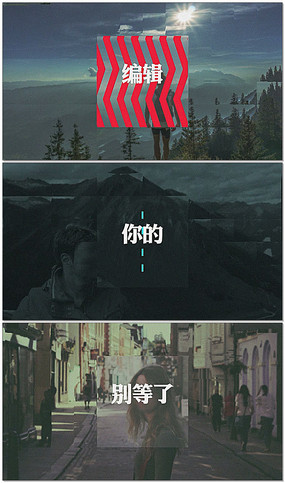动感片头片尾logo视频ae模板