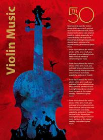 古典音乐小提琴音乐泼墨海报