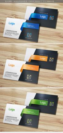简约企业名片公司名片设计