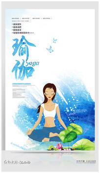 简约水彩瑜伽海报设计