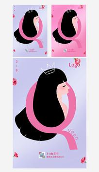 女王节海报设计模板