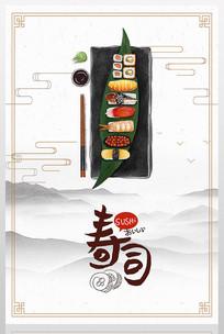 寿司设计海报设计