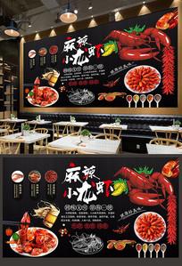 餐饮美食香辣小龙虾背景墙