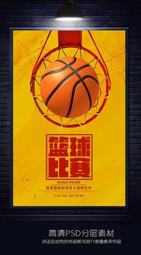 创意篮球海报
