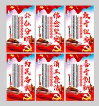 党建文化宣传标语展板模板