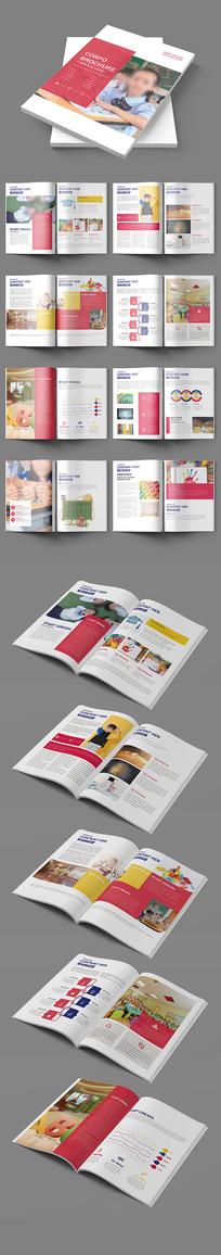 大气红色教育画册设计