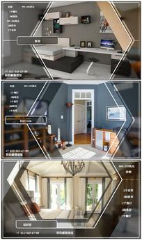 房地产室内设计AE模板