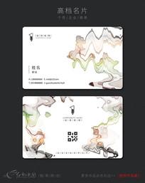 个性水墨中国风名片