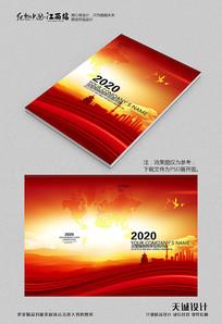 红色文化宣传封面