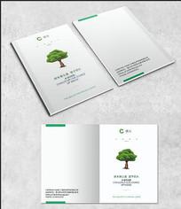 简约环保封面设计