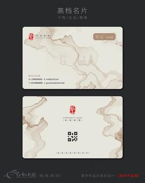 简约中国风广告名片设计