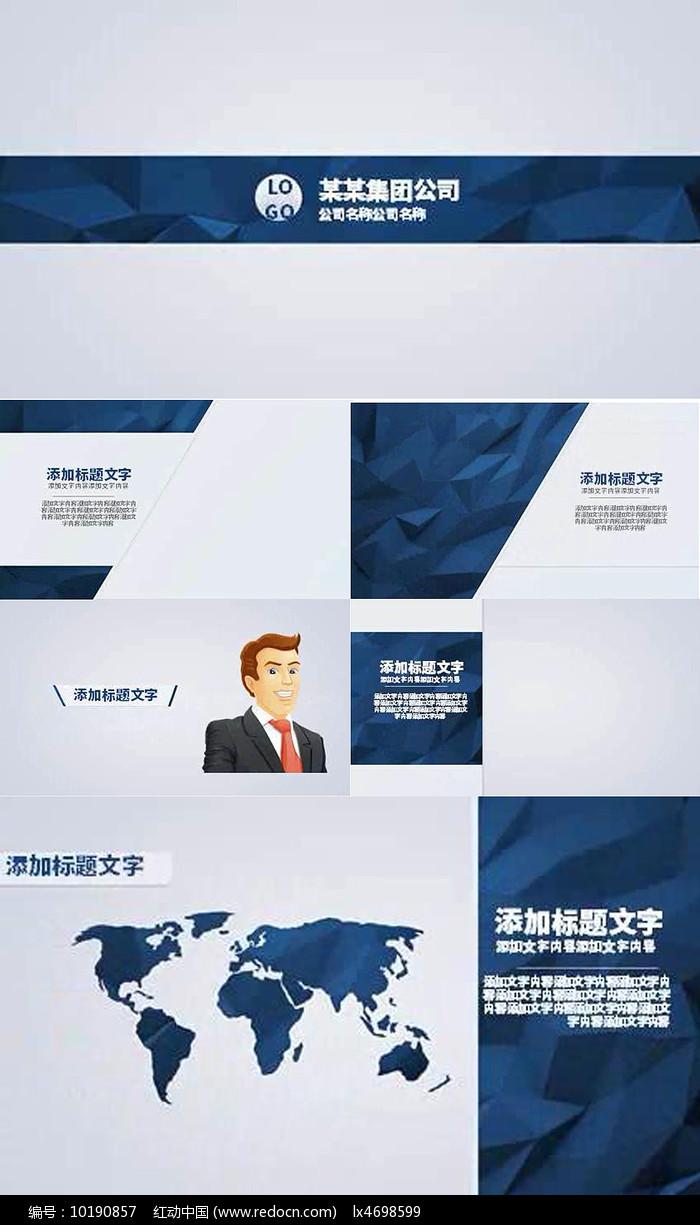 企业宣传动态背景PPT模板图片