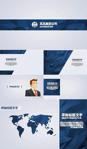 企业宣传动态背景PPT模板