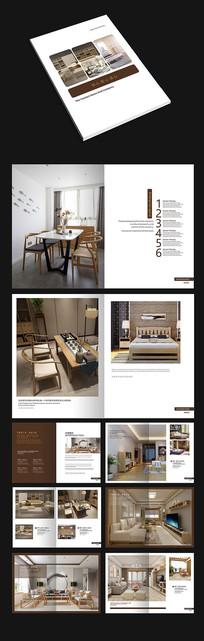 日式风格家具产品画册